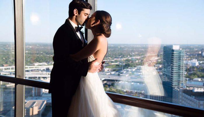 Gainey Wedding Reception at the Petroleum Club of Fort Worth